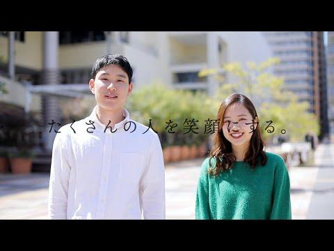 関西保育福祉専門学校の動画紹介