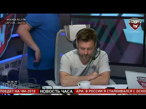 Игорь Корнеев в гостях 100% Утра. 04.06.18