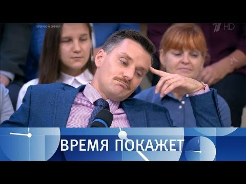 Язык Киева. Время покажет. Выпуск от 13.09.2018