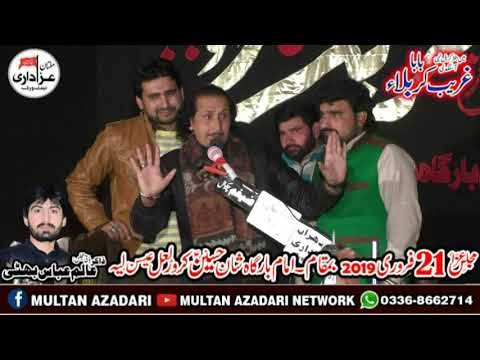 Zakir Naheed Abbas Jag I Majlis 21 Feb 2019 | YadGar Masaib I Jalsa Zakir Alam Abbas Bhatti