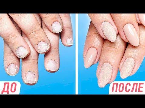 Как отрастить длинные ногти на ютубе