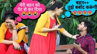 Tumhari Bahen Pet Se Hai Prank On My Cute (Girl) Friend || New Prank On Cute Girl || Suren Ranga