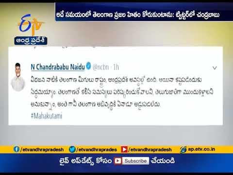Telangana youth Neglected in TRS Ruling | Chandrababu Tweets