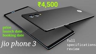 jio phone 3 | jio phone 3 launch date in india | jio phone 3 review in hindi