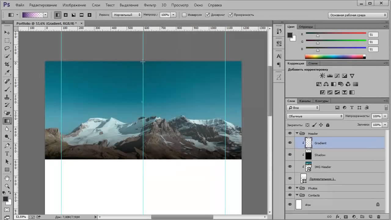 Урок дизайна в фотошопе