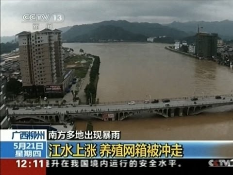 Raw: Flooding Forces Thousands From Homes in China