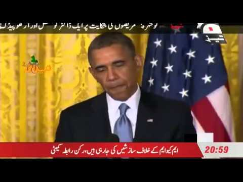 Punjabi Totay Funny Obama Speech Punjabi Clips Totay President Obama ...