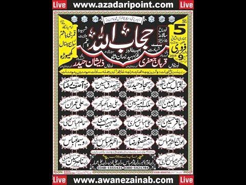 Live Majlis 5 Jamadi ul Sani 2019 Imambargah Qamar Bani Hashim Khewra