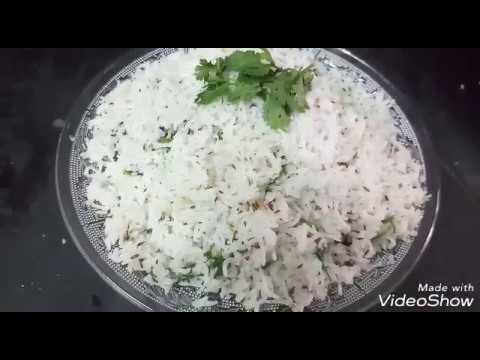 Jeera Rice :How to Make Jeera Rice:by Jahanara Bibi.