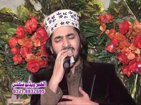 jis ne madin e jana kr lo Muhammad Daniyal Umar qadri 2015 new