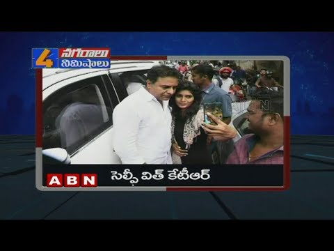 Minister KTR Stops His Convoy At Traffic Signal, Gives Selfies To Youth | ABN Telugu
