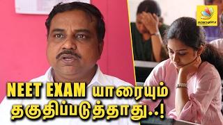 Prince Gajendra Babu Speech on NEET Exam