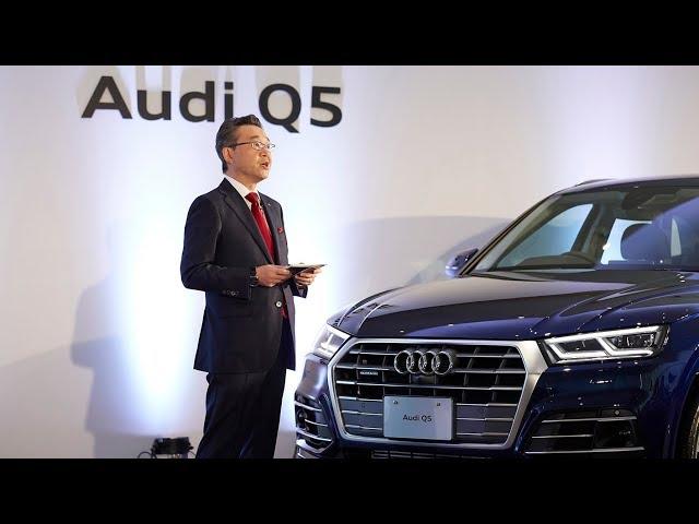 《新型Audi Q5 プレスカンファレンス》アウディ ジャパン株式会社 代表取締役社長 斎藤 徹によるプレゼンテーション