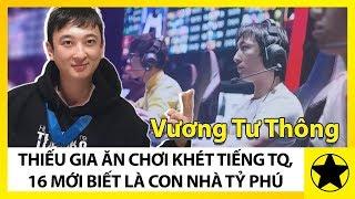 Vương Tư Thông - Thiếu Gia Ăn Chơi Khét Tiếng Trung Quốc, 16 Tuổi Mới Biết Con Nhà Tỷ Phú