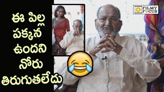 K Vishwanath Super Fun with Actress at Viswadarshanam Movie Teaser Launch