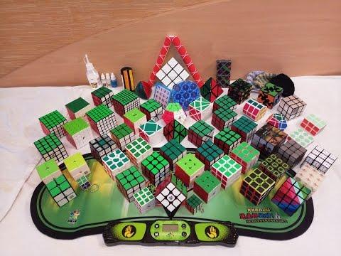Обзор коллекции головоломок | Twisty puzzles collection overview