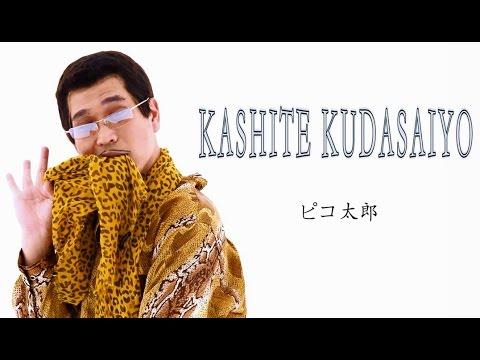 download lagu KASHITE KUDASAIYO/PIKOTAROピコ太郎 gratis