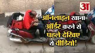 ZOMATO DELIVERY BOY VIRAL VIDEO FOOD APPLICATION