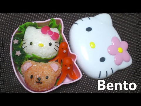 Hello Kitty #1 - Onigiri Bento (edible   Can Eat) video