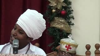 Ethioan Ortodox TewahidoTimket  Sibket By Memihr Aemro Zewude