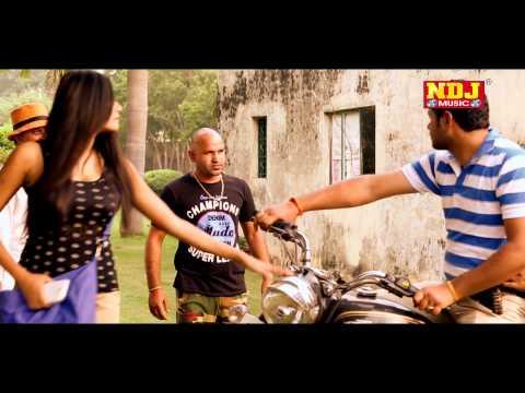 Karni Padi Badmasi Audio Song Download Video Music