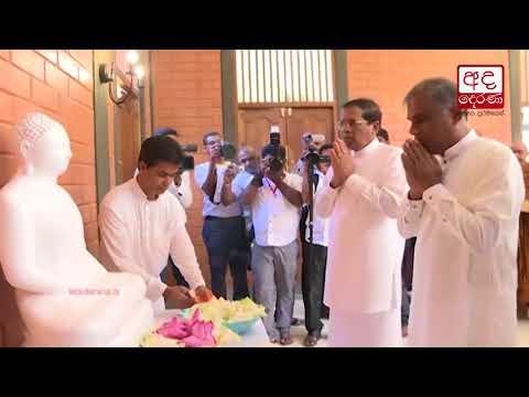 president opens piri|eng
