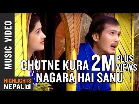 Chutne Kura Nagara Hai Sanu | Latest Lok Dohari Geet 2014 | Ramji Khand & Tika Pun | Tara Music Pvt. video