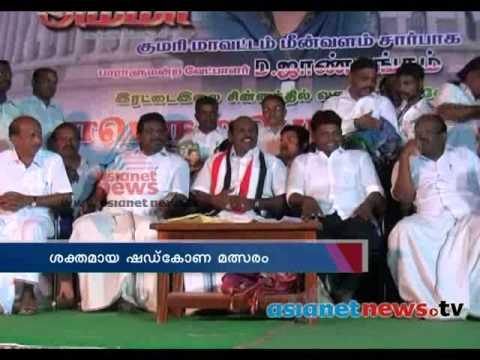 India Election 2014 : Kanyakumari  on Election heat