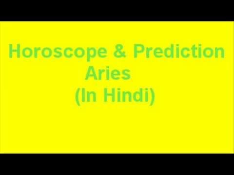 Hindi Horoscope & Prediction Aries (Mesh Rashi)