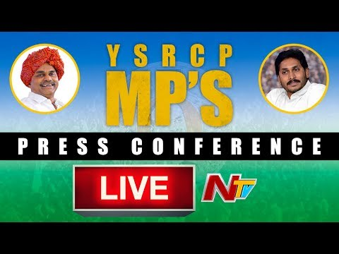 YSRCP MPs' Press Conference at AP Bhavan LIVE | Attack On Jagan | NTV LIVE