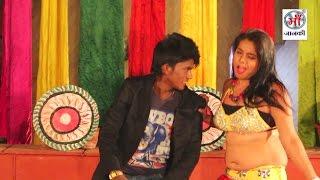 बस्ती जिला डाल के हिलाई Bhojpuri Hot Aarkesta # Hot Video # New Song 2017// Dilip Patel