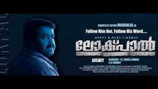 Lokpal - Lokpal Malayalam Movie Trailer