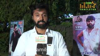 Praveen Krishna At Vadham Movie Audio Launch