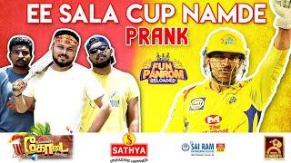 Ee Sala Cup Namde Prank | Fun Panrom | Black Sheep