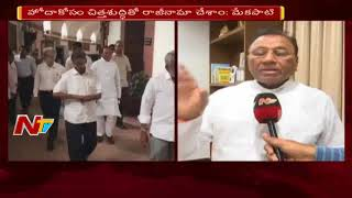 YCP MP Mekapati Rajamohan Reddy Face to Face Over YCP MP's Resignation | NTV