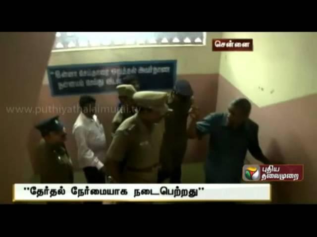 By election in Tamilnadu: Cho Aiyar