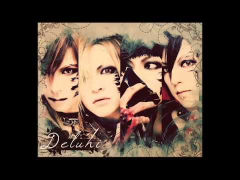 Deluhi - yomi no yuzuri ha