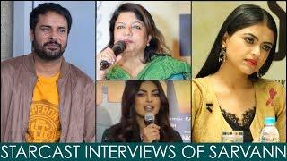 Download Watch Sarvann Full Punjabi Movie Promotions Coverage on Punjabi Mania  Amrinder Gill, Simi Chahal 3Gp Mp4