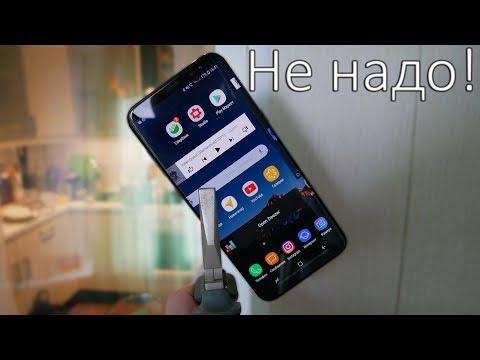 Почему не надо покупать Samsung Galaxy S8+