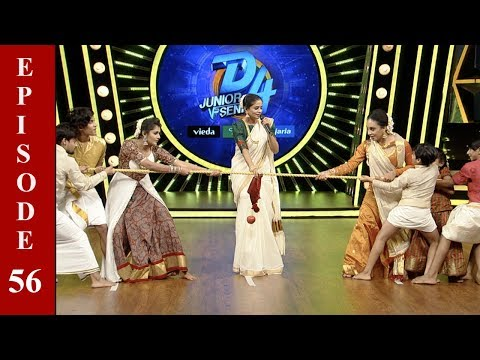 D4 Junior Vs Senior I Ep 56 - Onam celebrations everywhere I Mazhavil Manorama thumbnail