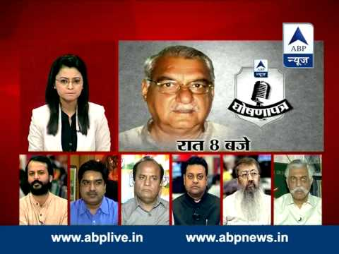 ABP News debate: After Al Qaeda announced new branch in India-- Is India prepared to fight them?