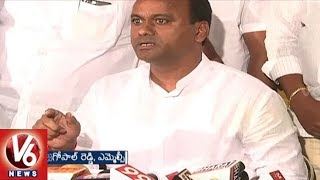 Komatireddy Rajagopal Reddy Speaks To Media Over Show Cause Notice | Hyderabad