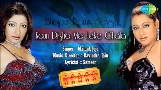 Kaun Disha Me Leke Chala   Bhojpuri Hot Remix Song   Mridul, Jojo (Mou Mukherjee)