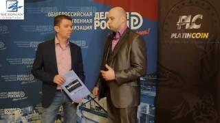 PLC Group AG Предстарт холдинга Криптовалюта PlatinCoin Перенос старта регистраций в холдинг PLC