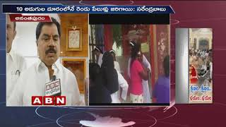 Anantapur People narrowly escaped from Sri Lanka explosions | Face to Face with Survivors
