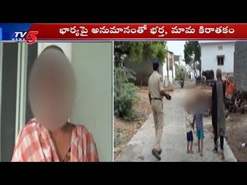అనుమానంతో భార్యకు గుండు కొట్టించి..| Prakasam Dist | TV5 News