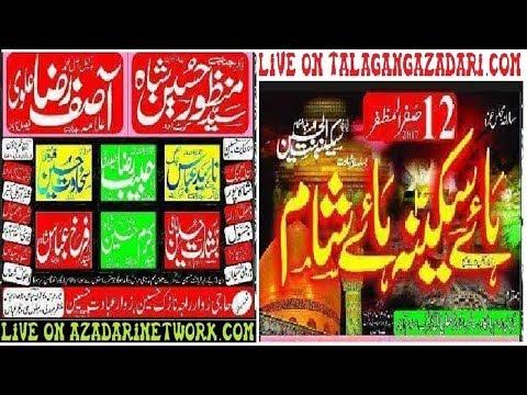 Live Majlis 12 Safar 2017 Dalylala Rawalpindi