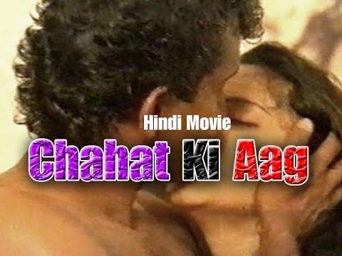 Chahat Ki Aag | Bollywood  Movie thumbnail
