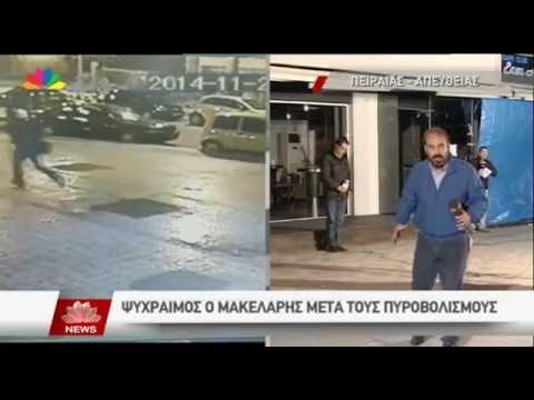 Ειδήσεις Star - 23.11.2014 - βράδυ