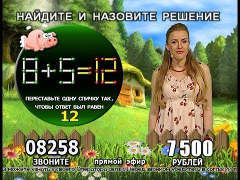 "Татьяна Козина - ""Избушка"" (20.03.14)"